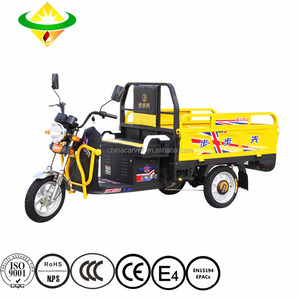 New arrival high performance 3 wheel electric car for sale