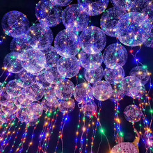 2017 Inflatable Multi Color Lights String 18 inch Round Helium Balloons Outdoor Party Flashing Bobo LED balloons For Christmas