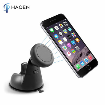 Universal Suction Cup Phone Holder Magnetic Cell Phone