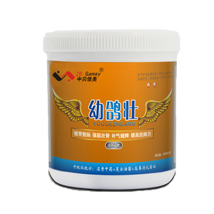 Supplement Nutrition Racing Pigeon Medicine, Supplement