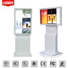 42 inch lcd display kiosk touch screen with HD