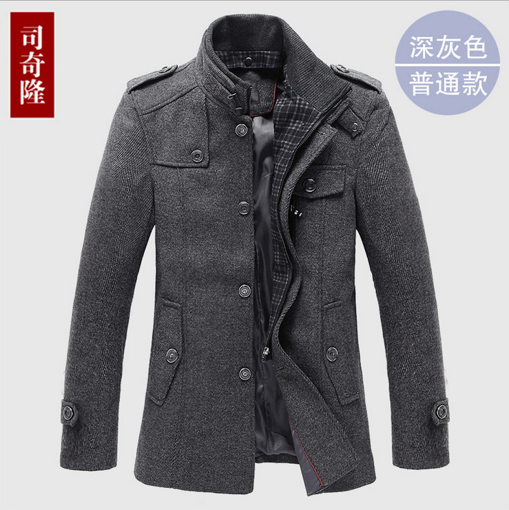 Hot ! mens grey pea coat winter clothing brand wool trench ...