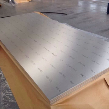Aluminum Mirror Sheet Price Per Ton For Boat