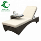 2018 New Style Outdoor Round Rattan Beach Chaise Lounger Chair With Wheels& Tea Table