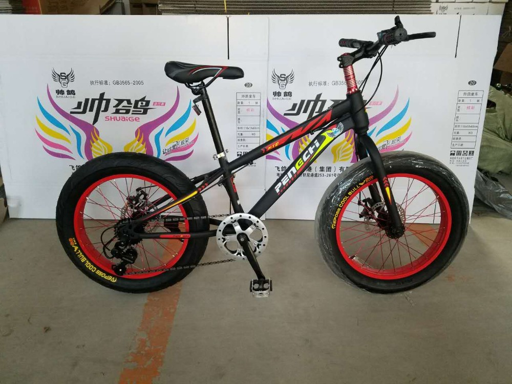 Kids Snow Bike 20 Inch Bike For Boy Kids Fat Tire Bike 4 1 4