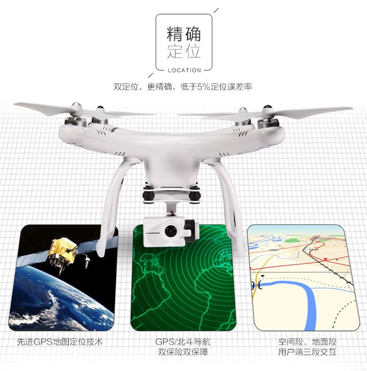 Up Air One Drone 5.8g Fpv 12mp 2k & 4k 24fps Hd Camera With 2-axis Upair One Drone Wiring Diagram on drone accessories, drone parts diagram, drone tools,