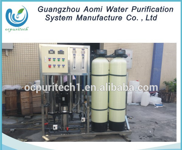 product-500LPH RO water treatment osmosis with ozone mixer china supplier-Ocpuritech-img