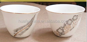 Arabic Porcelain Cawa Cup Cheap Price