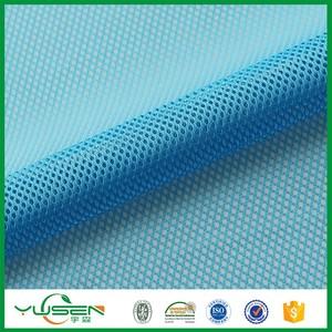 Mesh polyester knit fabric,bullet/pineapple/birdeyes pattern mesh fabric