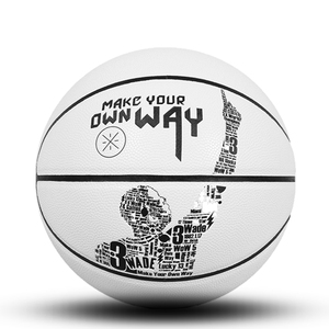 Basketball training white custom print ball in bulk outdoor and indoor game basketball