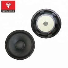 Big Power Bass Mobil Audio <span class=keywords><strong>Subwoofer</strong></span>