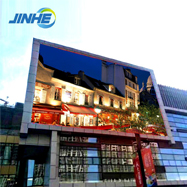 Indoor/Outdoor Stage Background Flexible Curved Seamless Installation Led Display Custom Size Big Screen