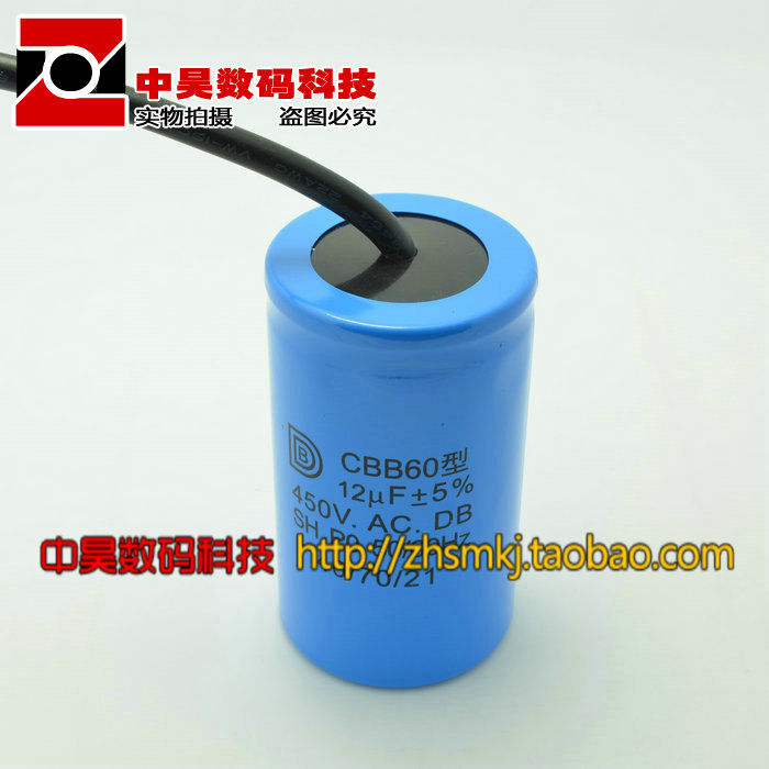 online kaufen gro handel washing machine capacitors 12uf aus china washing machine capacitors. Black Bedroom Furniture Sets. Home Design Ideas