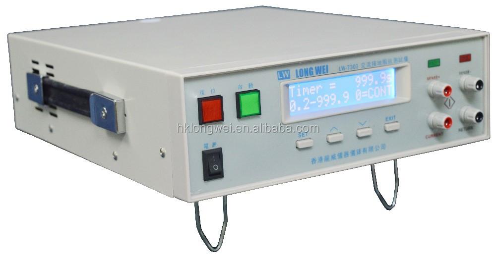 Earth Resistance Tester,Earth Resistance Meter,Ground Bond Tester ...
