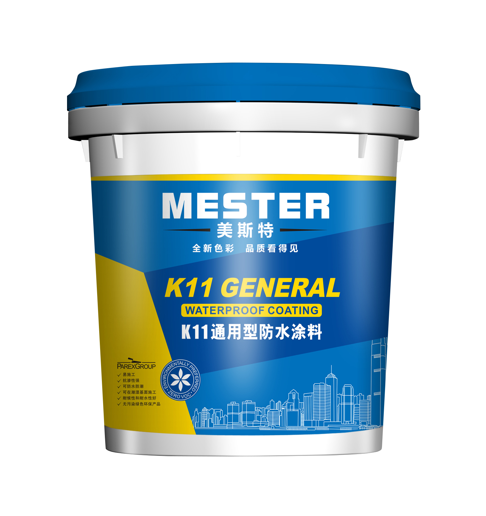 Acrylic Raw Materials Exterior Wall Roofing Waterproofing Glue Spray Coating for Building Construction