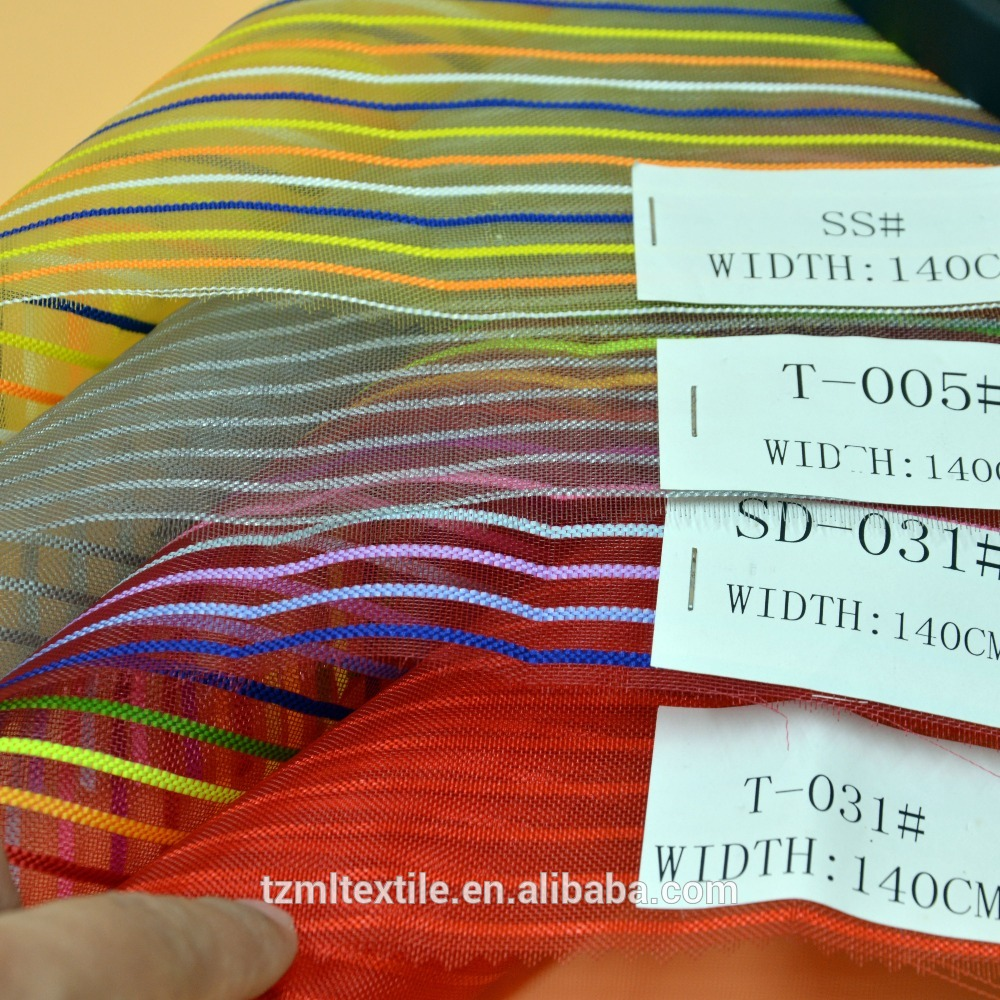 The super quality feel cool 280gsm 100 polyester or nylon tulle netting twill mesh fabric for pen bag