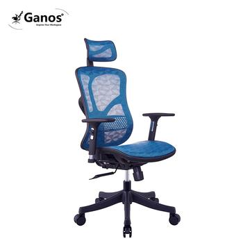 Mejor Buy 2019 silla Ergonómica mejor Silla De Caliente silla Oficina Ergonómico Malla Y 2019 bYfgv67y