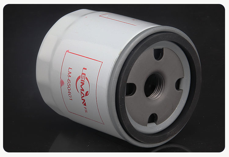 Genuine quality German car oil filter 650401 PH4722 good quality