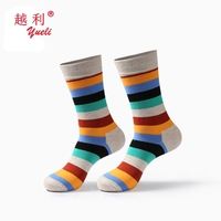 China design Cheap wholesale custom cotton crew print colorful dress funny men happy socks