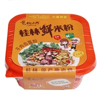 instant rice noodles Starving Self-Heating Spicy And Hot Braised Chicken Instant Ramen