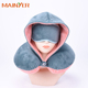 Travel Memory Foam Hoodie Neck Pillow Two Color Match Eyemask