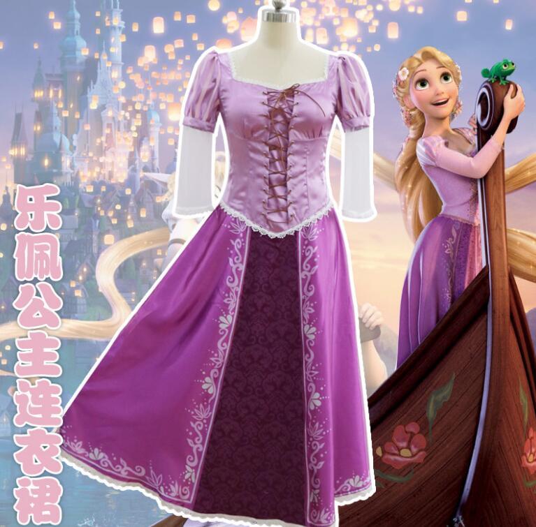 La Princesa Rapunzel Halloween/Fiesta de Carnaval Tangled Cosplay ...