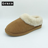 high quality winter nuknuuk sheepskin slippers