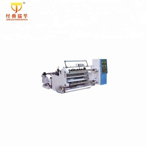 EPC Tracking Auto Jumbo Roll Slitter Machine paper roll rewinding machine