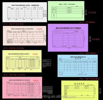 Bill Printing Bill Book Design Invoice Book Vista Print Invoice - Buy invoice book