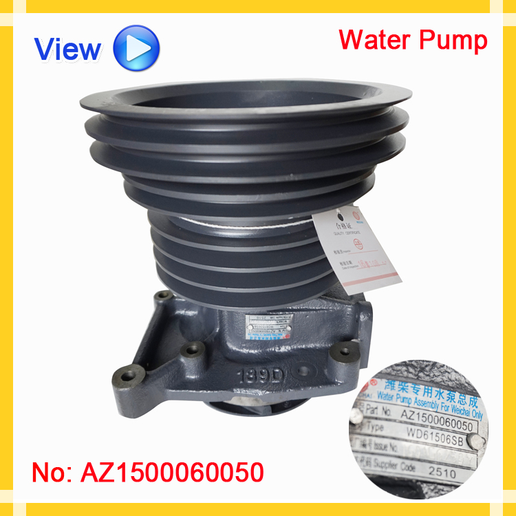 The Lowest Price water motor pump price