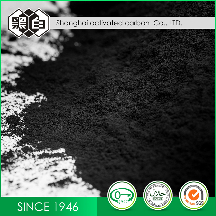 For Industry Water Treatment Use Columnar Activated Carbon Price Per Ton