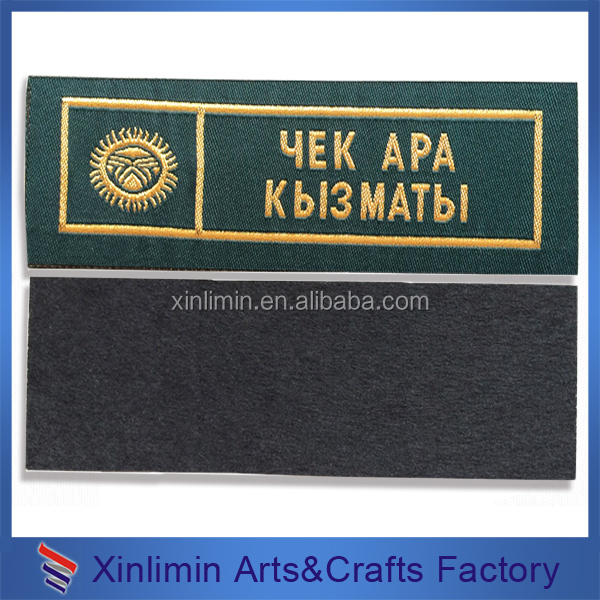 Luxury garment best price embroidered patches