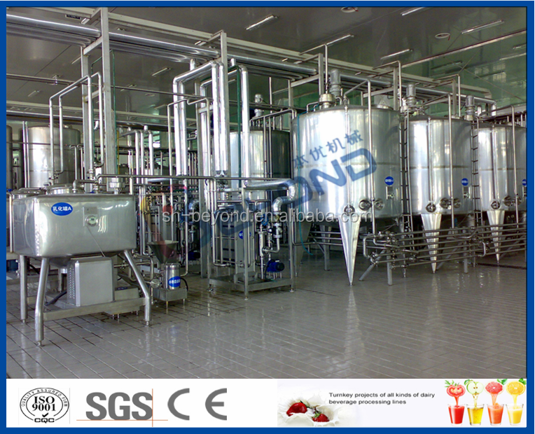 Complete small UHT/Pasteurized milk production plant with plastic pouch package