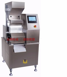 High Accuracy pharmaceutical Check Weigher