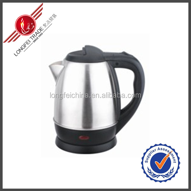1.2L Electric Milk Heating New Small Size Hotel Electric Kettle