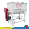 Superior Mixing Equipment Single Shaft Paddle Electric Mortar Mixer