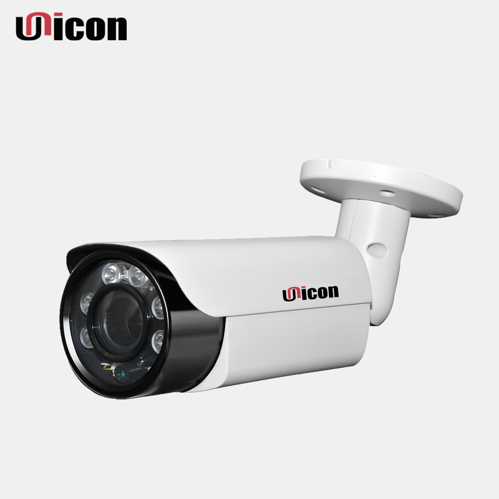 Unicon Vision P2P Outdoor IP Camera Software Download For Management