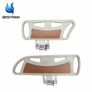 BT-AS002 ABS side rail hospital nursing medical patient clinic bed guard rails collapsible bed rail prices