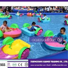 high quality swan pedal kids paddle boat