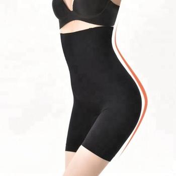 Amazon Hot Sale Women Underwear Slimming Panty Women Perfect Body Shaper 20316579f7
