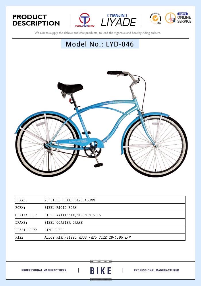 26 Pulgadas Marco De Acero Playa Crucero Bicicleta Tianjin Precio De ...