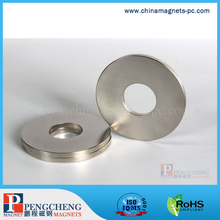 Nickel coating Ring D80mmxD30mmx5mm N42 Neodymium Magnets