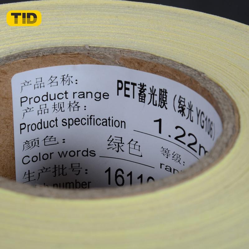 Прочный 2-12 часов фосфоресцирующей пленки ПВХ ПЭТ PMMA материал для Fre знаки безопасности