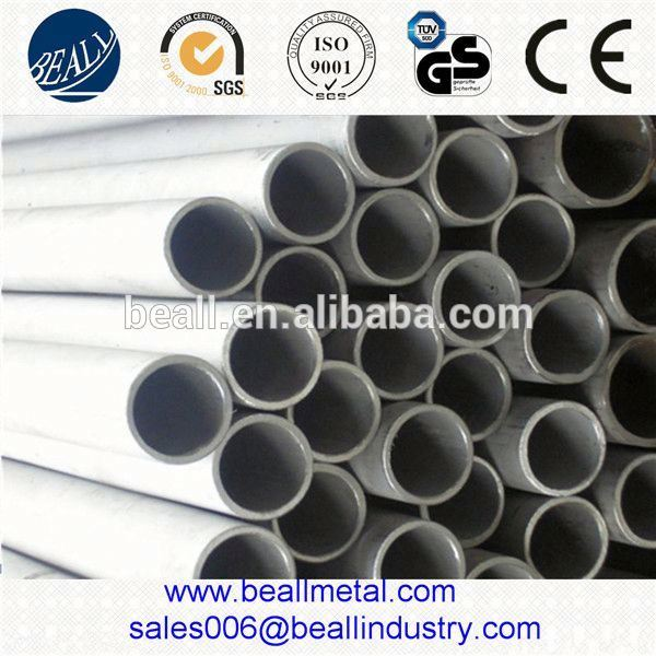 Stainless steel thick wall tube grade 201