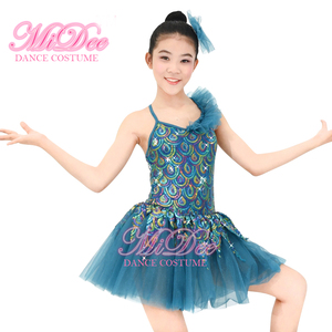 29c63ad9ca8a7 Giselle Ballet Dress, Giselle Ballet Dress Suppliers and Manufacturers at  Alibaba.com