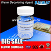 Hot Sale Water Decoloring Turkey Market Water Treatment Chemicals