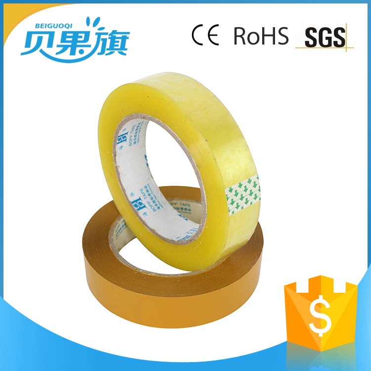 different size sticky waterproof custom printed water proof adhesive bopp automatic hook and eye tape sewing machine