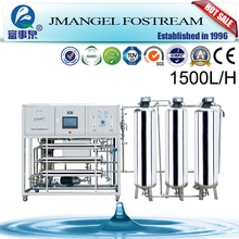 Quality is first drill wells water purifying plant/water production machine repair/cost of ro water purifier