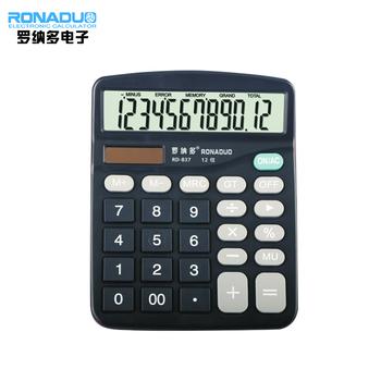 True Love Calculator Water Power Calculator Gitllzen Calculator - Buy True  Love Calculator,Decorative Calculator,Water Power Calculator Product on
