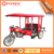 Africa YANSUMI Closed Cabin Passenger Tricycle, Gas Powered Adult Tricycle, Triciclo Com Duas Rodas Na Frente